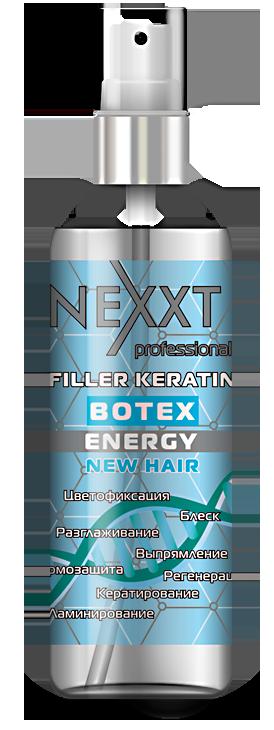 Nexxt филлер кератин ботекс
